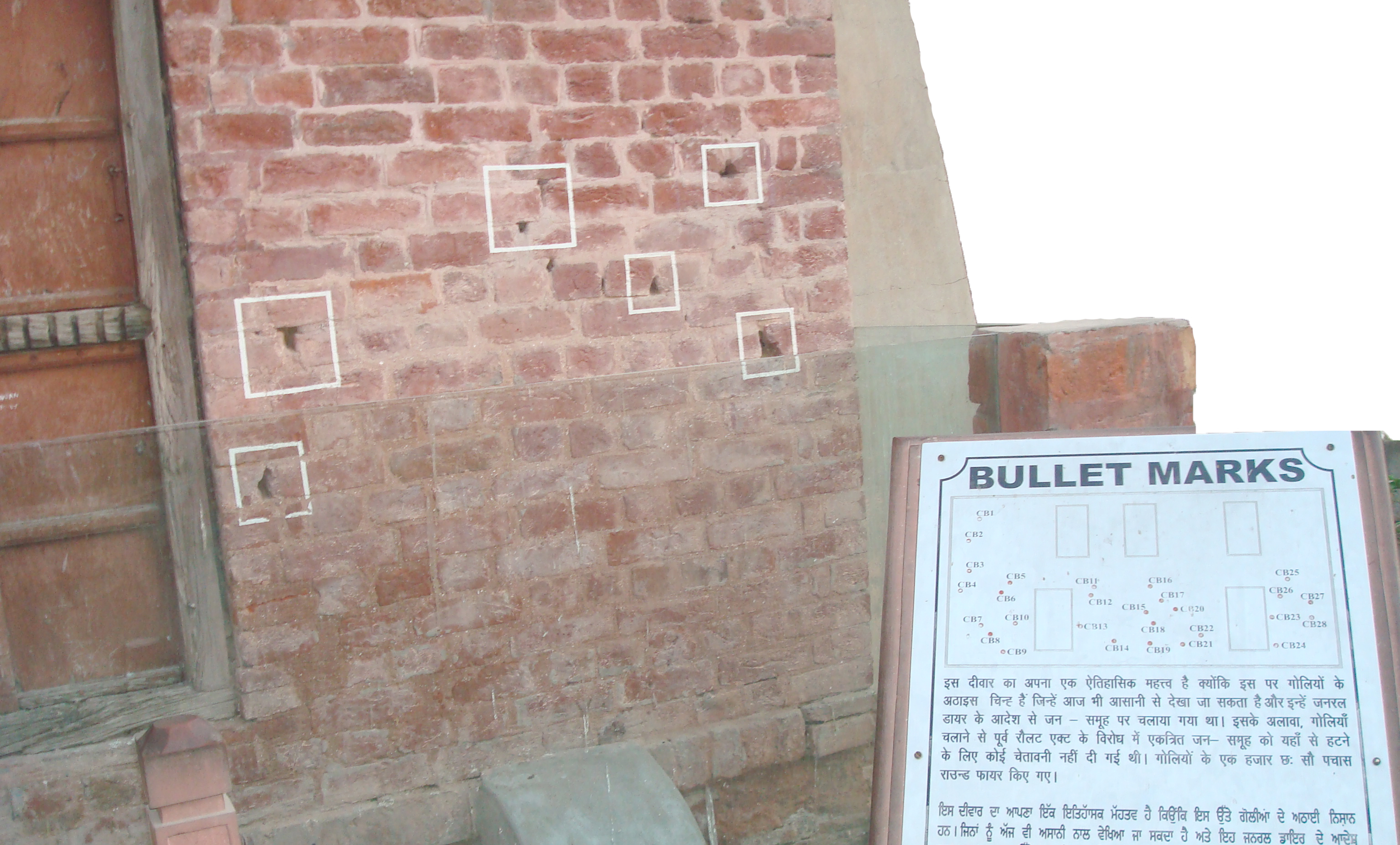 Bullet marks on a wall in Jallianwala Bagh